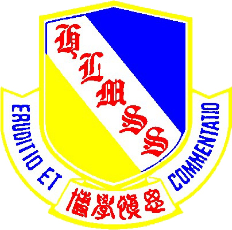 School_Logo for TES